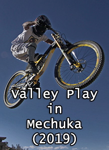 valley-play-in-mechuka-vinaymenon-2019_thumb